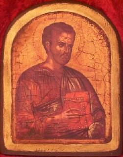 Lukas Evangelist